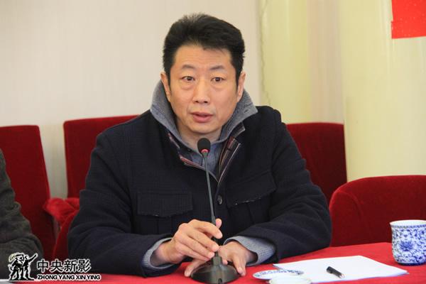 中央新影集团董事长兼总裁 金越