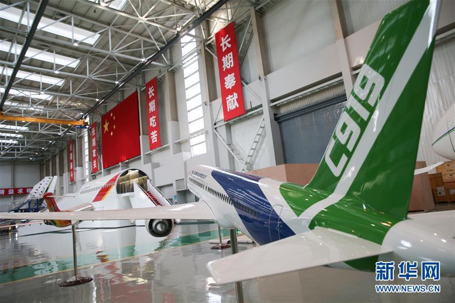 C919 – первом пассажирском авиалайнере китайского производства