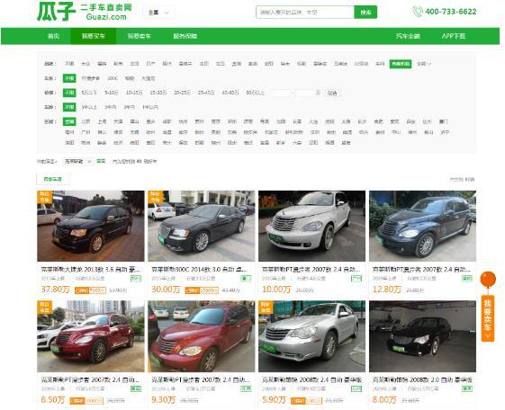 网上购车平台哪个靠谱_网上购车平台哪个好