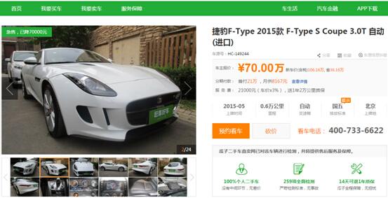 """""""女神节""""将临瓜子二手车发布女性专属购车指南"""
