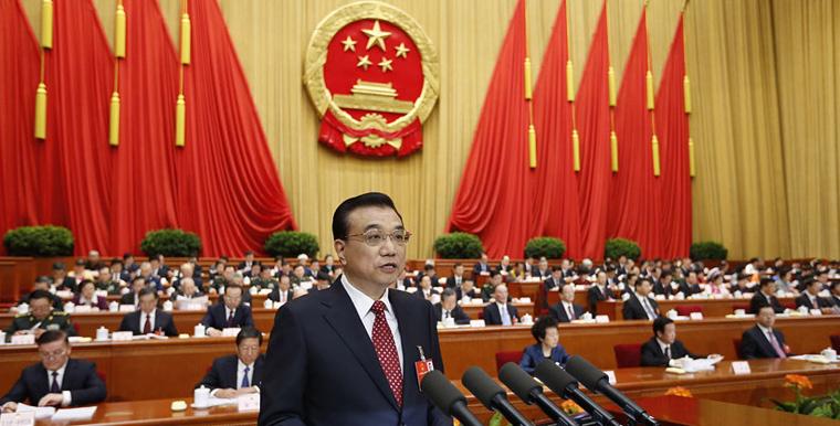 2016年3月5日李克强总理做政府工作报告