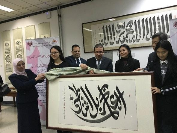 مصدر الصورة: السفارة المصرية لدى الصين