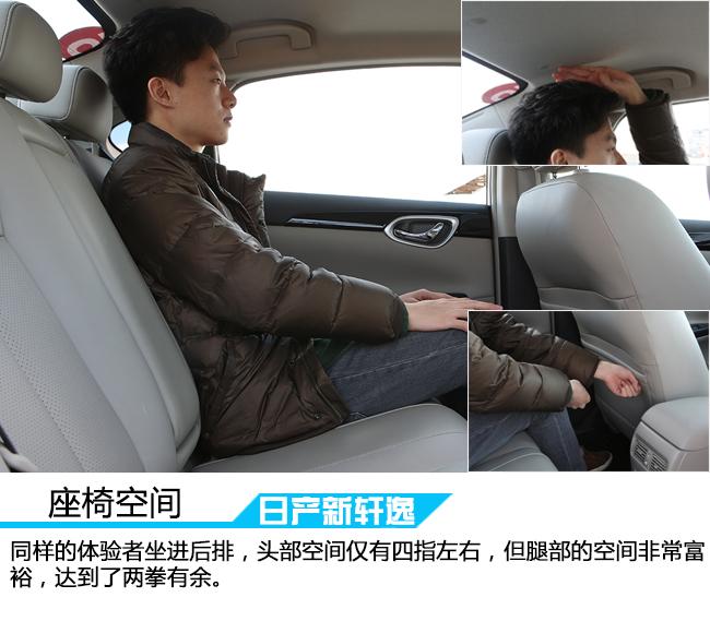 cvt智享版更受青睐 2016款新轩逸购车手册