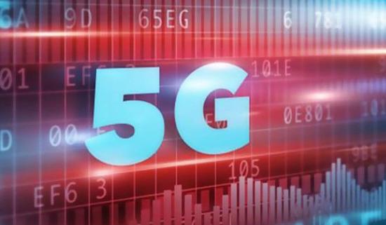 海外看两会:中国迈向5G时代