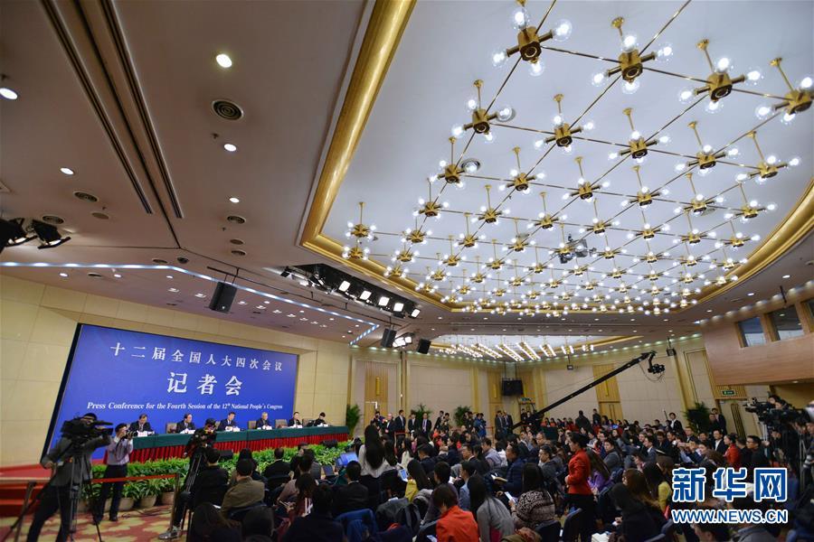 Conférence de presse sur le travail législatif de l