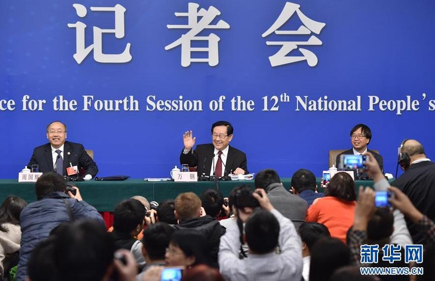 Pour un développement des sciences en Chine