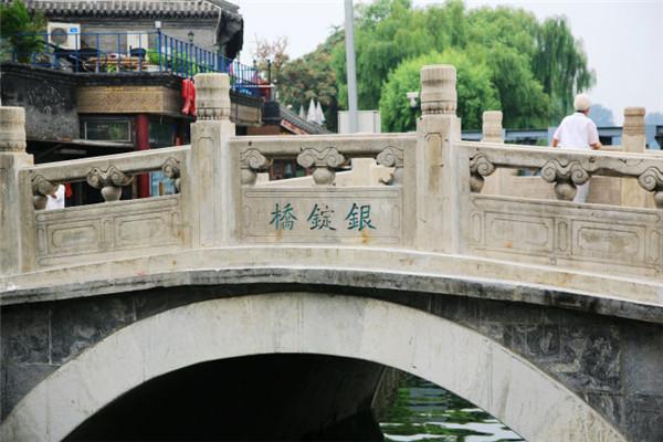 榆河桥在海淀区永丰乡西玉河村北约500米处的榆河河道上.