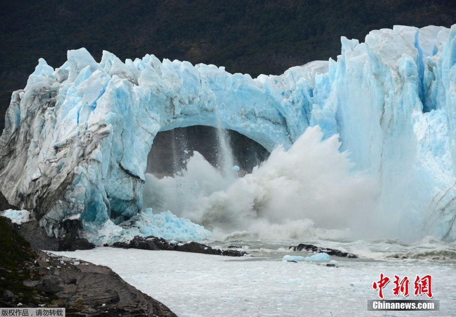 Argentine: effondrement impressionnant d