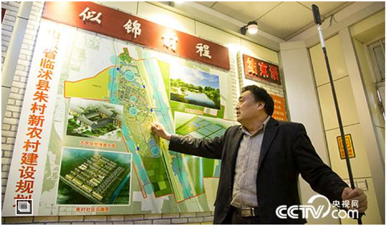 朱村支部书记王济钦用VR拍下了朱村档案馆全貌。