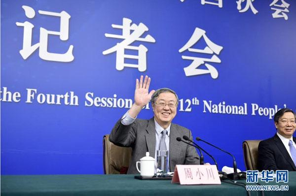 Le gouverneur de la banque centrale chinoise appelle à une analyse plus raisonnable