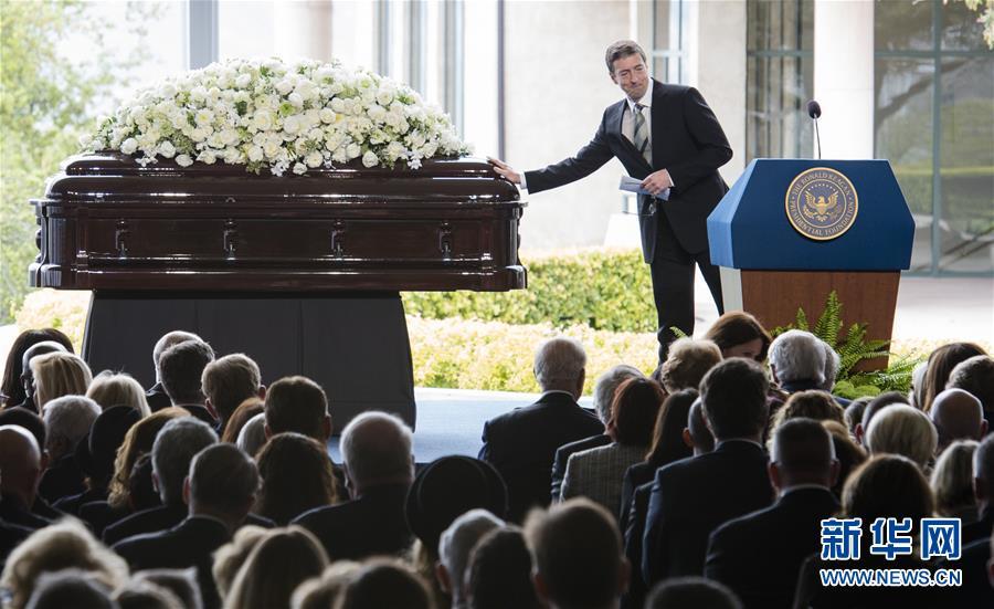 Funérailles de l