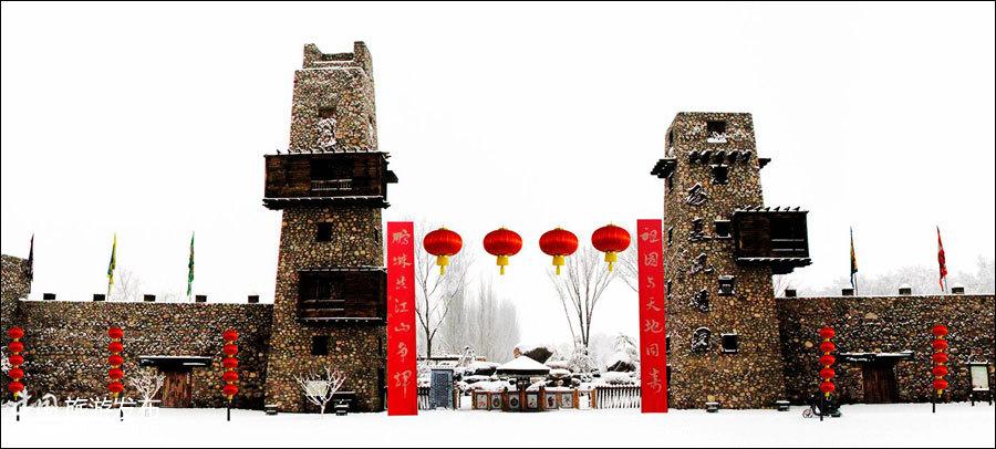 Entrée gratuite pour les femmes dans les parcs du Ningxia