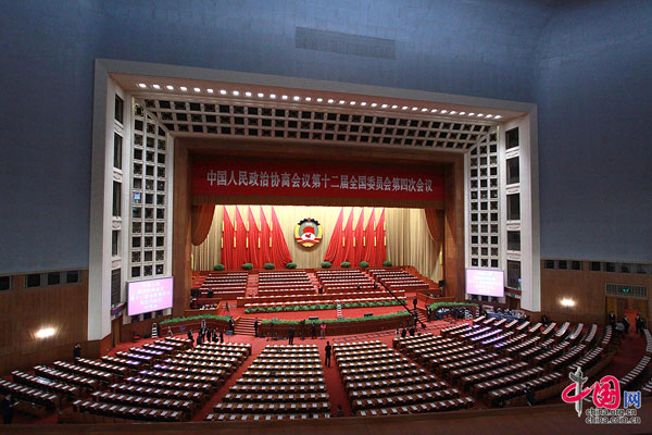 Chine : clôture de la 4e session du 12e Comité national de la CCPPC