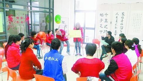 社工开展社区工作者成长小组项目