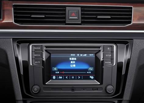 信息娱乐系统,集收音机