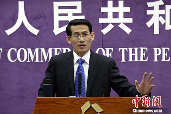 Minist re du commerce la pression commerciale s apaisera for Ministere du commerce exterieur