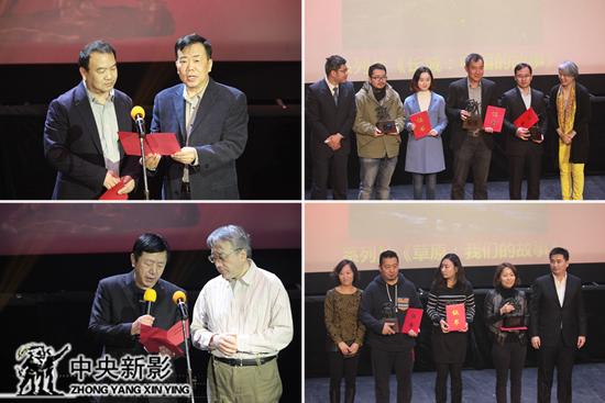 人文社会类纪录片金奖、自然环境类纪录片金奖