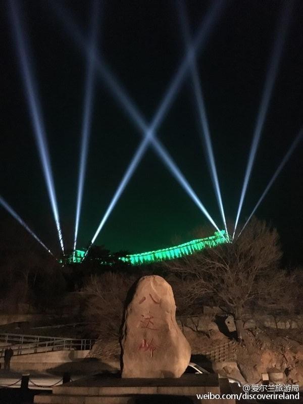 La Grande Muraille de Badaling illuminée en vert pour la Saint-Patrick