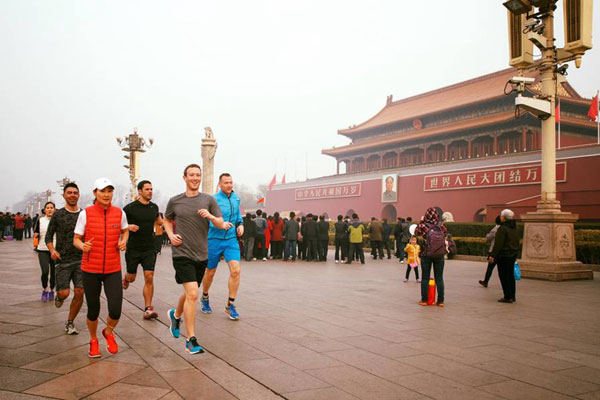Marck Zuckerberg en Chine