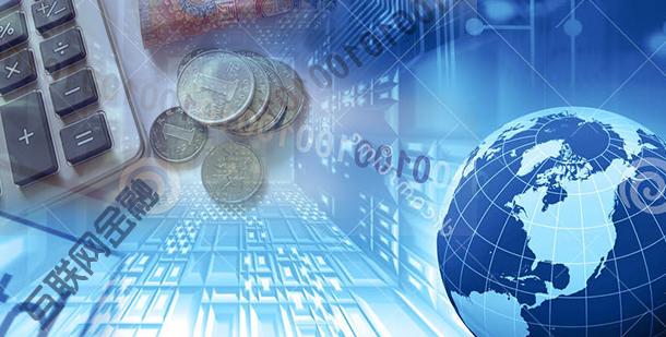 Chine : la finance sur Internet, un secteur qui doit mieux être géré