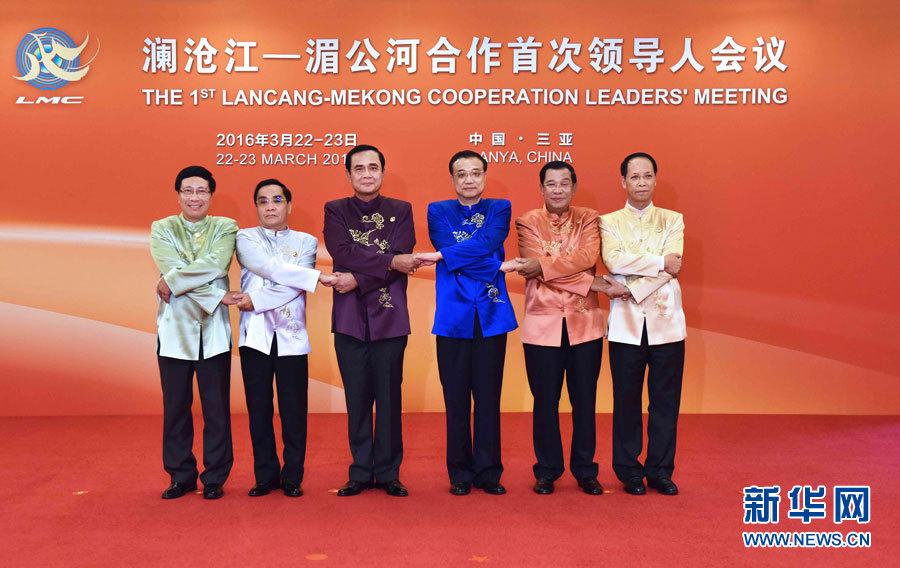 Selon Li Keqiang, la coopération régionale stimule le développement local