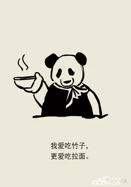 熊猫 黑白矢量图