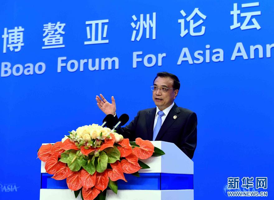 Discours d'ouverture du Premier ministre chinois