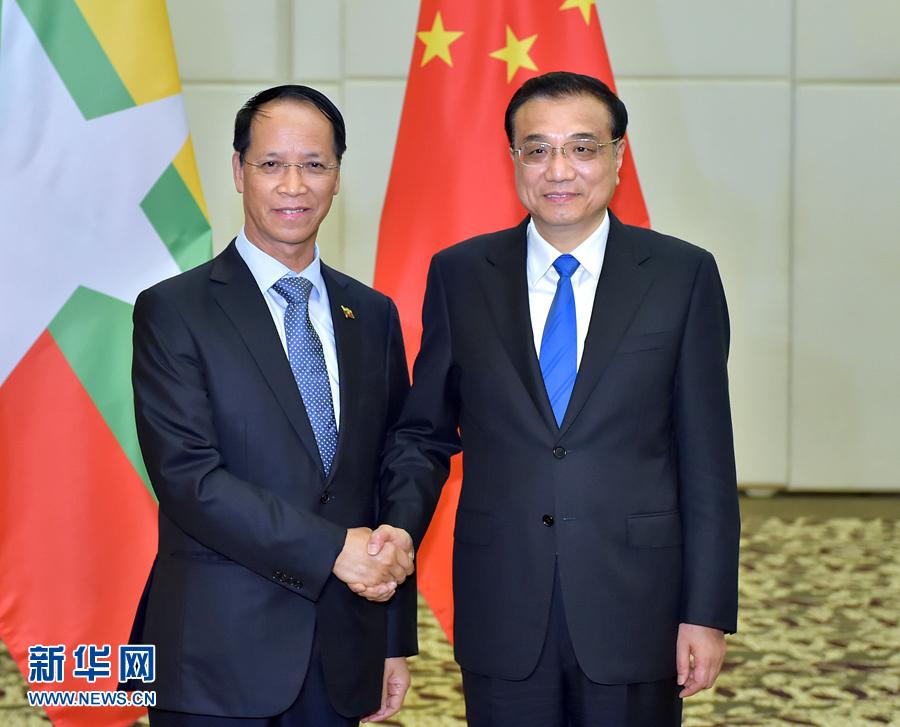 رئيس مجلس الدولة الصيني يلتقي مع نائب رئيس ميانمار