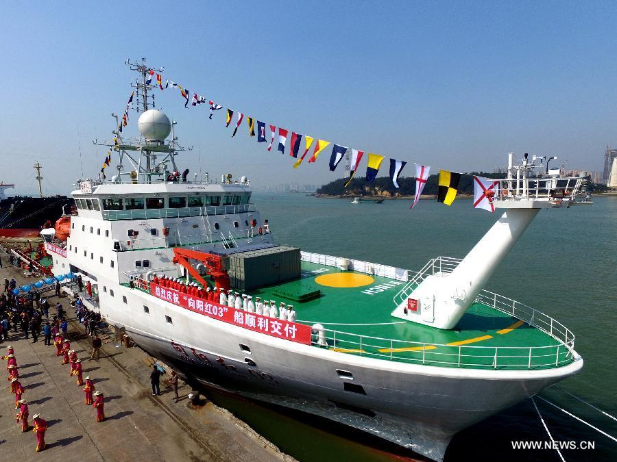 Новое китайское экспедиционное судно введено в эксплуатацию