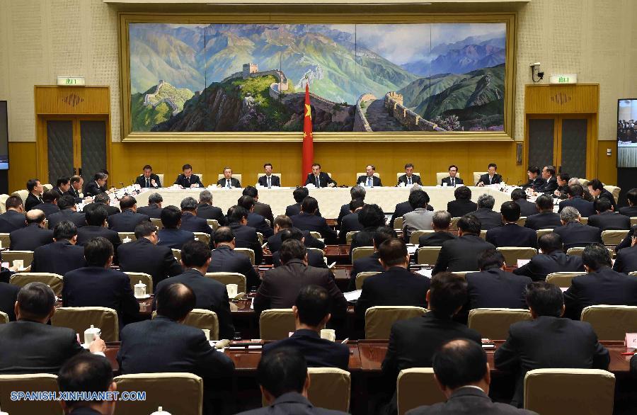 El primer ministro de China, Li Keqiang, hace las declaraciones durante la cuarta reunión sobre gobernación honesta, en Beijing, capital de China, el 28 de marzo de 2016. (Xinhua/Rao Aimin)