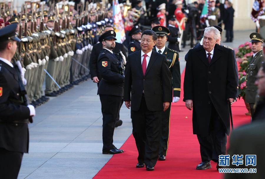 الرئيس الصيني يحضر حفل استقبال أقامه نظيره التشيكي