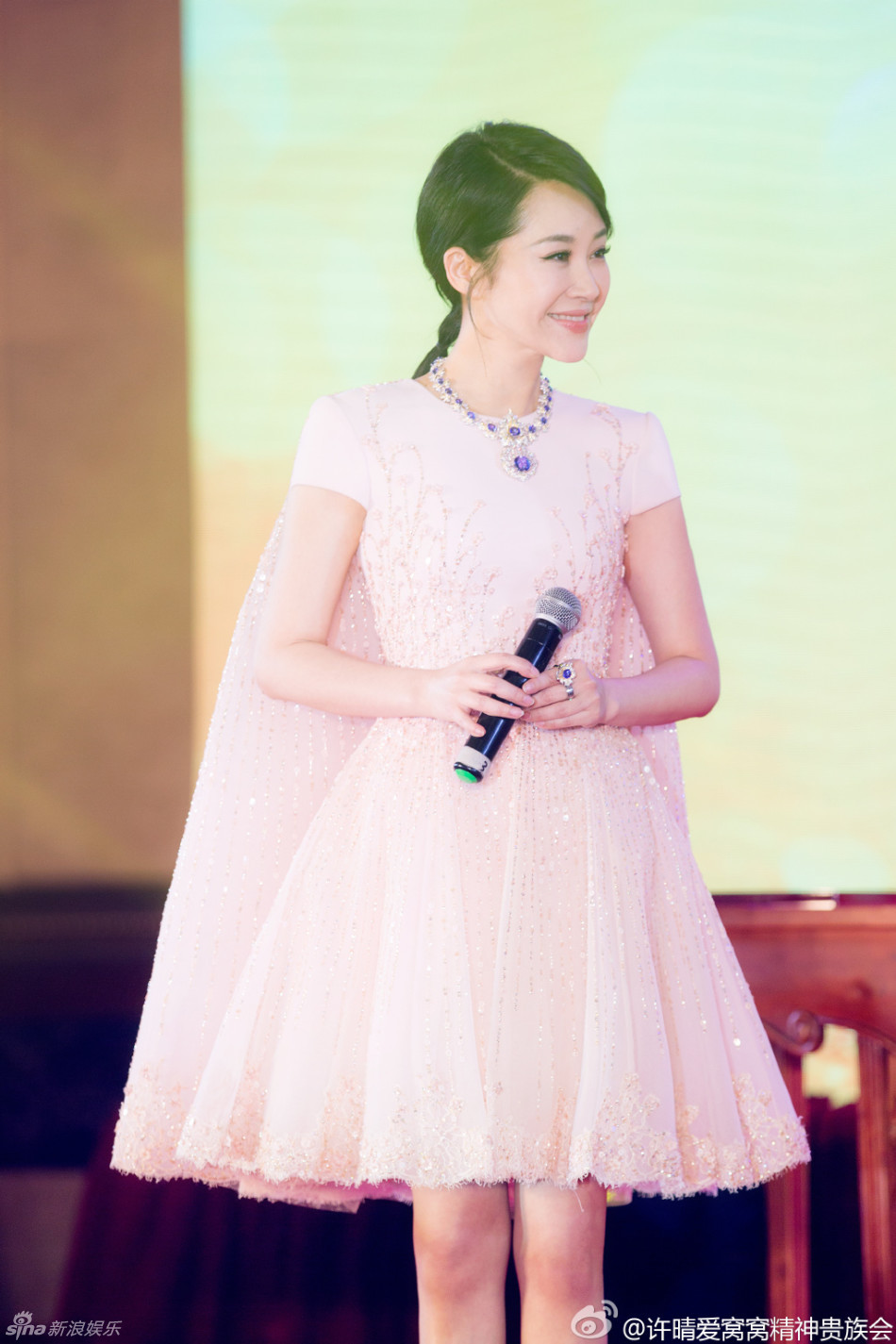 Nouvelles photos de Zhang Xueying