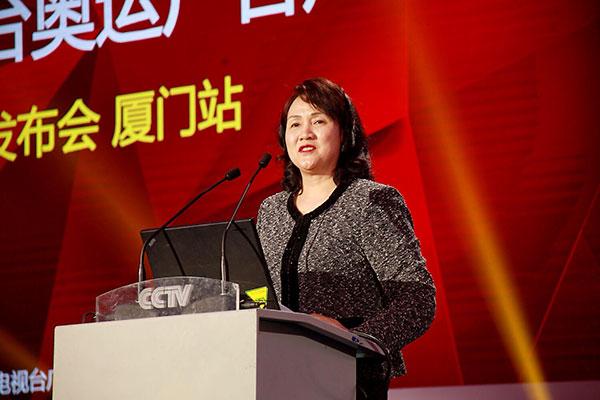 中央电视台广告经营管理中心副主任李怡在厦门对央视2016奥运广告产品进行深度解读