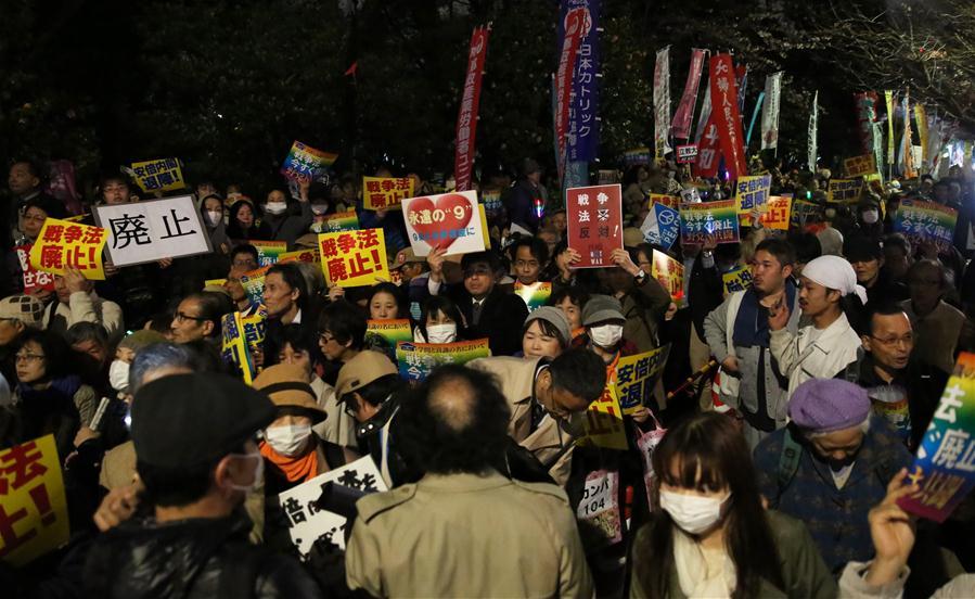 Tokyo: Manifestation contre les lois de sécurité