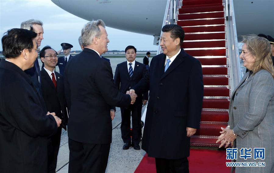 Chinese president arrives in Washington for Nuclear Security Summit