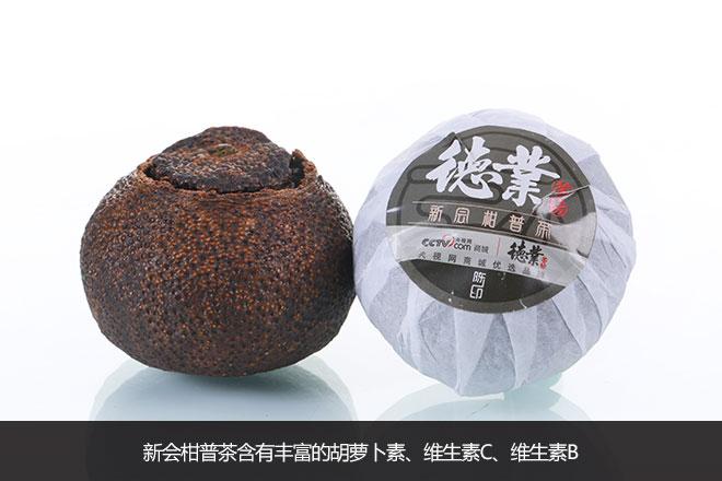 新会柑普茶