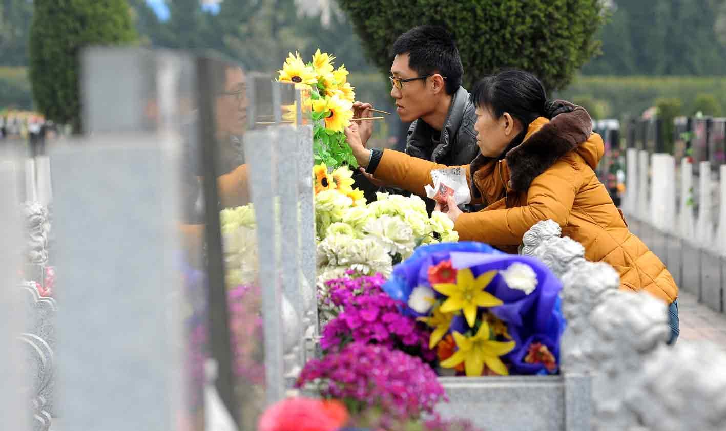 Посещение могил