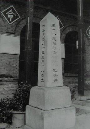 2. Les tombeaux de Liu Hezhen (1904-1926) et de Yang Dequn (1902-1926), victimes du Massacre du 18 mars 1926  Adresse : 45 Xinwenhua Street, District de Xicheng, Beijing