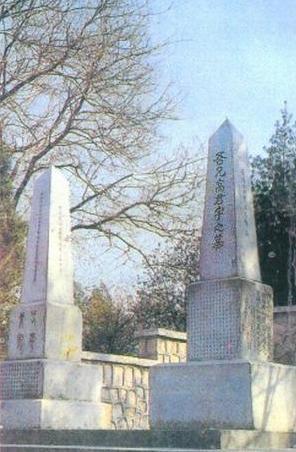 3. Le tombeau de Gao Junyu et son épouse Shi Pingmei et le tombeau de Sai Jinghua  Gao Junyu (1896-1925), révolutionnaire et politicien chinois, a été secrétaire du premier ministre Zhou Enlai.  Sai Jinhua (1872-1936), célèbre prostituée de Badahutong à Beijing.  Adresse : parc Taoranting, 19 Taiping Street, District de Xicheng, Beijing