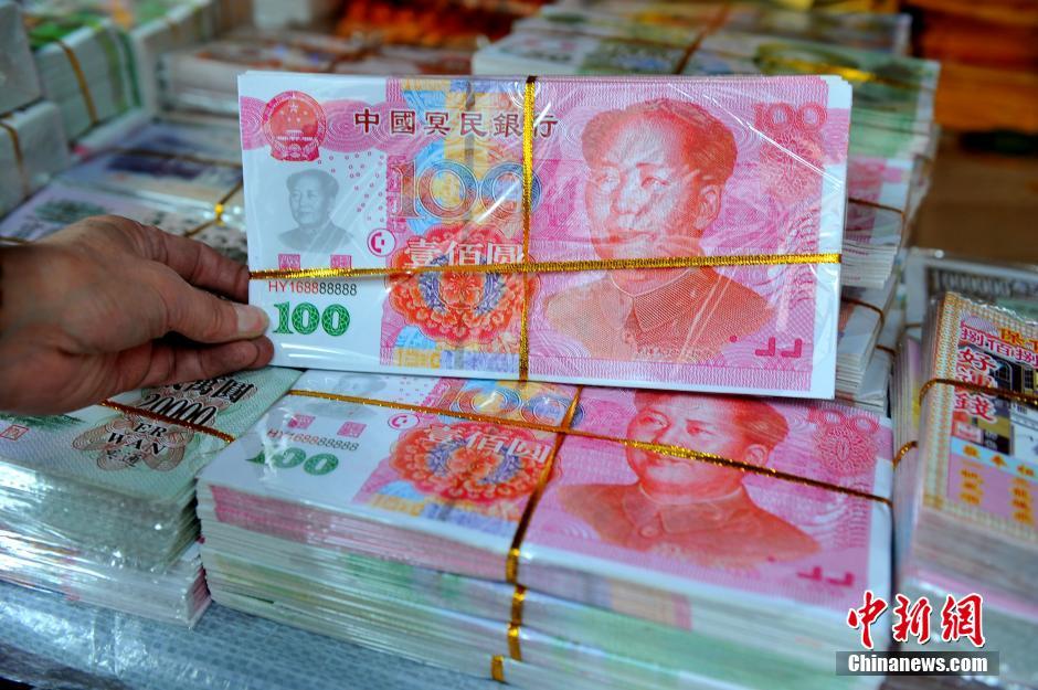 Guangxi : les faux billets à brûler de la fête de Qingming inquiètent les écolos