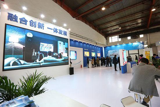 CCBN2016.CNTV展区
