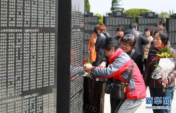 Aumenta la popularidad de los entierros ecológicos en China