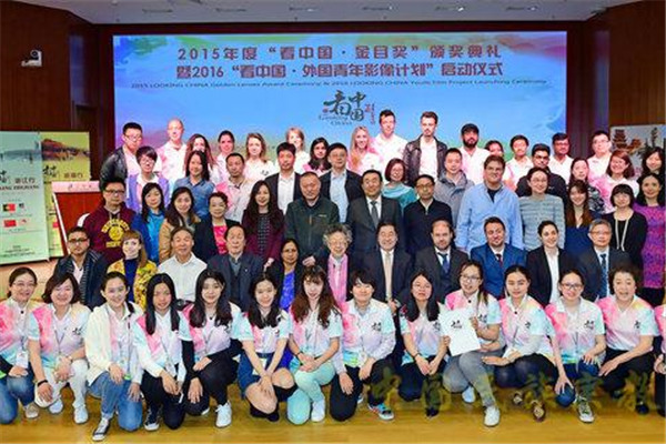 """The theme of the 2015 Looking China youth film project was """"Individual, family nation"""". In 3 months"""