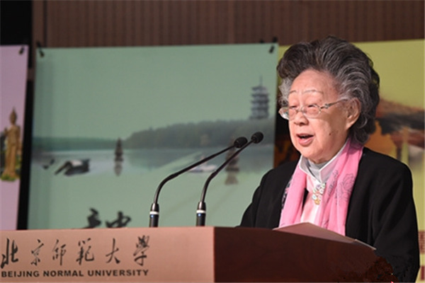 The project was initiated by the Academy for International Communication of Chinese Culture of Beijing Normal University.