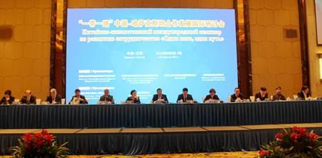 В провинции Цзянсу открылся семинар, посвященный развитию отношений между Китаем и Казахстаном