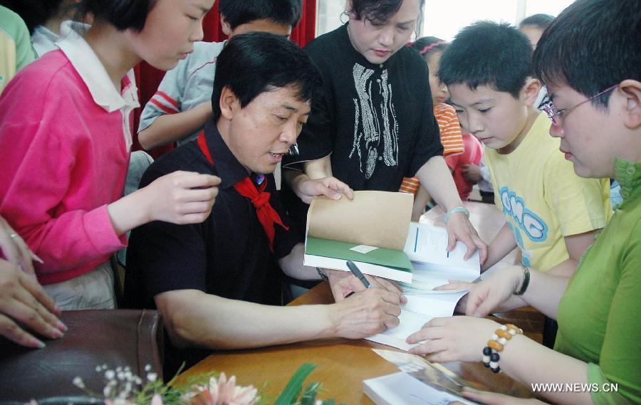 Цао Вэньсюань стал первым китайским писателем, получившим мировую награду за детские книжки