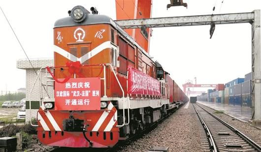 A freight train heading to Lyons of France has set off from Wujiashan Railway Center in Wuhan, capital of central China