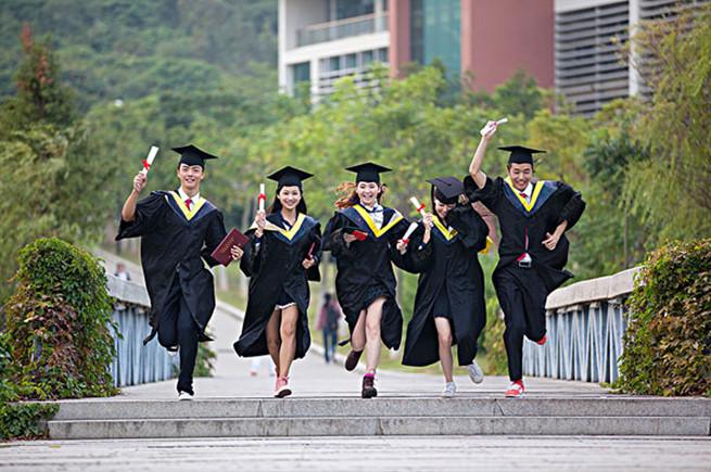 Архив:В 2800 колледжах и вузах КНР обучаются 37 млн студентов