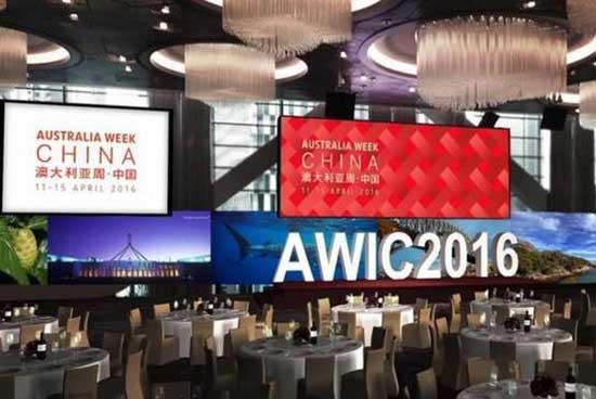 Australia Week in China is to be held on April 11-15, the delegation of Australian business leaders will travel to Beijing, Guangzhou, Shanghai, Hong Kong, Shenzhen, Xiamen, Shenyang and Hangzhou.