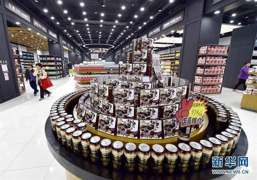 В Китае ввели новые правила покупки в зарубежных интернет-магазинах